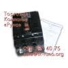Отправка по всей Украине автоматических выключателей А-3124.