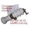 Разрядники РВО-10 от ООО ТК РУНО