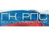 РПС:  полный ассортимент материалов для строительства трубопроводов