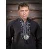 Верну любимого,  приворот,  приворот по фото в Ужгороде.  Сильный приворот .